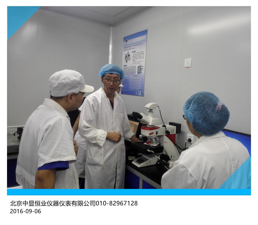 【安裝現場】北京雷諾斯特德國徠卡DM4M正置金相顯微鏡安裝調試完畢