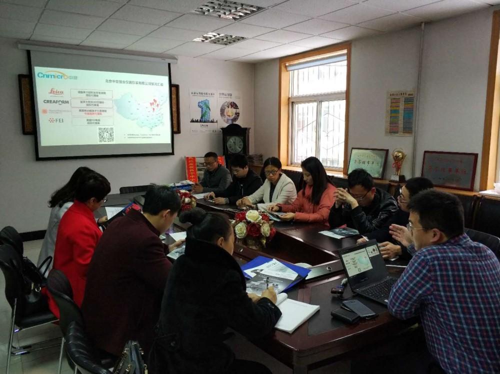 【学术会议】中显恒业携徕卡材料显微镜赞助山西铸造行业协会理化检验技术培训班