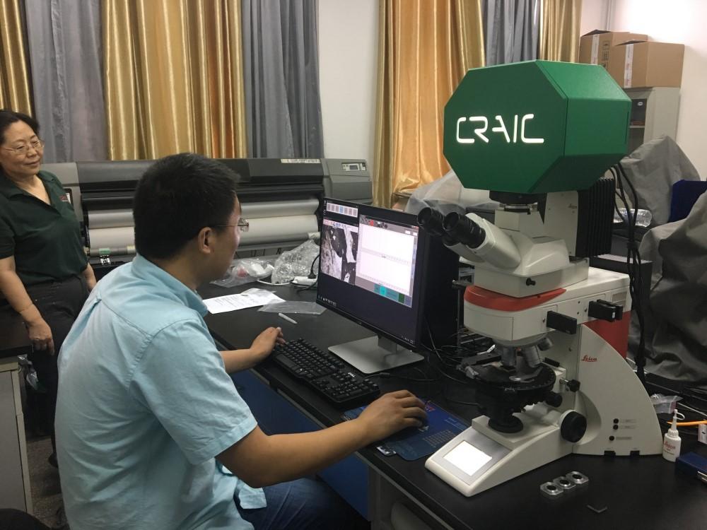【重磅】北京中显与美国 CRAIC 公司签约成为其中国区授权代理,共同发力显微光谱分析市场