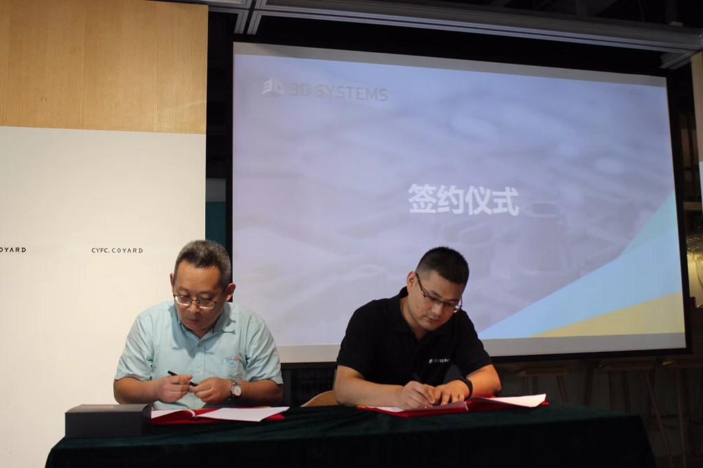 【代理签约】中显恒业参加3D SYSTEMS FabPro 1000产品发布会并签约成为其代理商