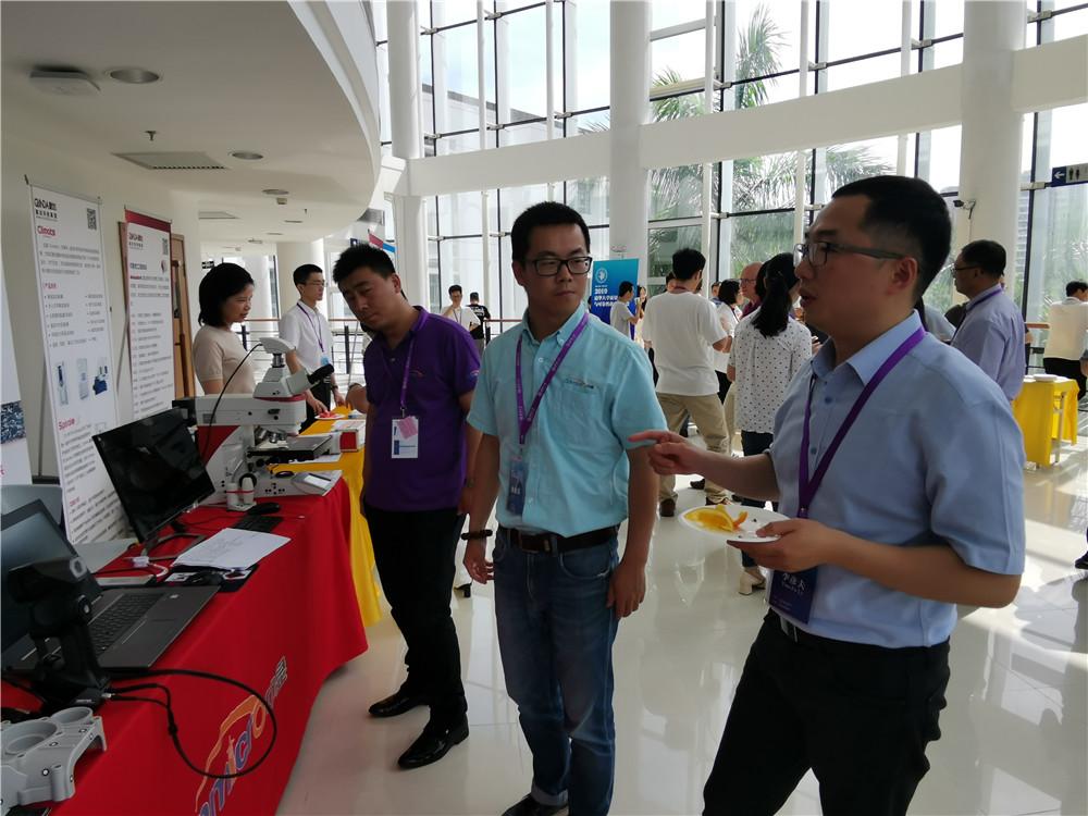 北京中显携徕卡DM6M高端金相显微镜和形创Handyscan BLACK最新版3D扫描仪应邀参展2019年清华大学质量与可靠性研究院年会
